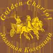 Zlatý kočár1